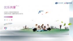 http://www.house31.com/jinrongshichang/139613.html