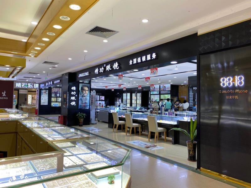 海南省消委会宣布太阳镜较量试验功效 20个品牌